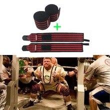 Эластичные повязки для тяжелой атлетики, 2 шт. компрессионные ремни для ног+ 2 шт. напульсники для силовой атлетики, силовая тренировка, Спортивная безопасность