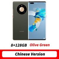 CN 8G 128G Green