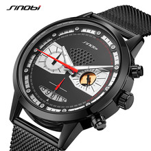 Sinobi Mens Fashion Watch Creative Owl Eyes Chronograph Male Clock Sports Quartz Wrist Watches Original Design erkek kol saati