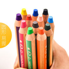Colored-Pencils Painting-Art Hand-Painted Children's 6 Pc Students