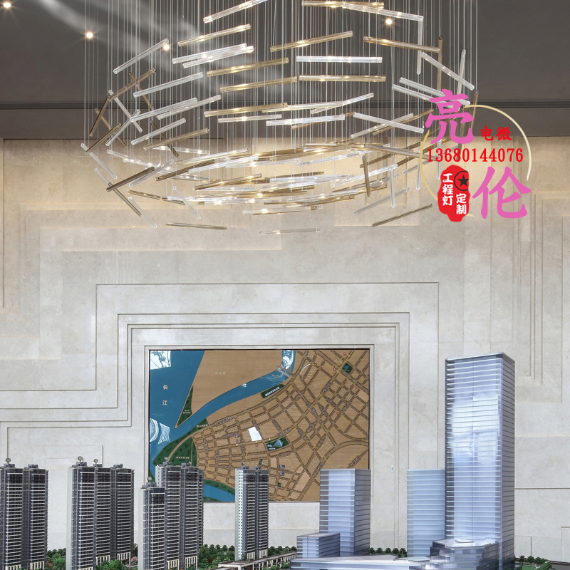 Custom-made Non-standard Engineering Hotel Lobby Large Crystal Ceiling Chandelier Sales Department Sand Basin Oval Custom Lamp