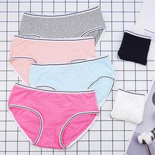 3 pièces/lots coton culottes pour femmes mi-hauteur dames slips M-2XL Sexy doux Shorts en gros de mode couleur unie sous-vêtements