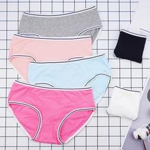 3pcs/lots Cotton Panties for Women Mid Rise Ladies Briefs M-2XL Sexy Soft Shorts Wholesale Fashion Solid Color Underwear