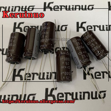 50PCS electrolytic capacitor 25V1500UF capacitor 1500uf 25v HE Series 13*25