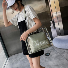 PVC transparent jelly single shoulder bag lady style summer beach bucket bag simple fashion square chain mother and child bags transparent bucket bag and pouch bag