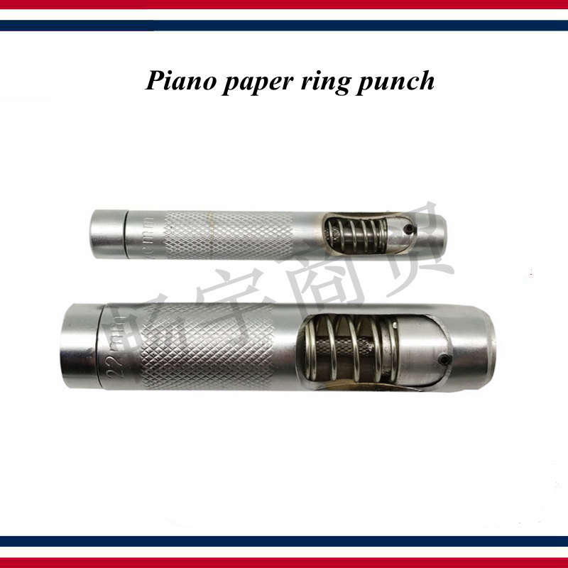 Piano tuning tools accessories - Piano paper ring punch,Piano keyboard Paper gasket processing tool - Piano parts