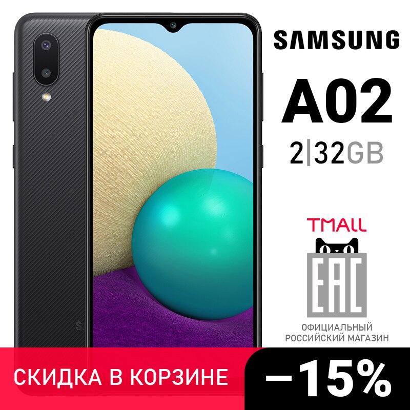 Смартфон Samsung Galaxy A02 32ГБ [ гарантия производителя | быстрая доставка из Москвы]