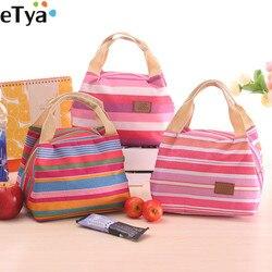 ETya изолированная сумка для ланча, теплые полосатые Симпатичные сумки-шопперы, кулер для пикника, еды, ланча, сумка для детей, женщин, девочек,...