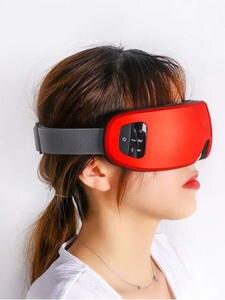 Smart-Eye-Massager Tired Heated-Goggles Travel-Case Eyes Dark-Circles Anti-Wrinkles-Eyes