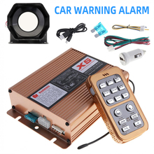 цена на 12V 400W 8 Loud Sound Car Vehicle Warning Alarm Police Fire Emergency  Horn PA Speaker MIC System And Remote control 1 Set