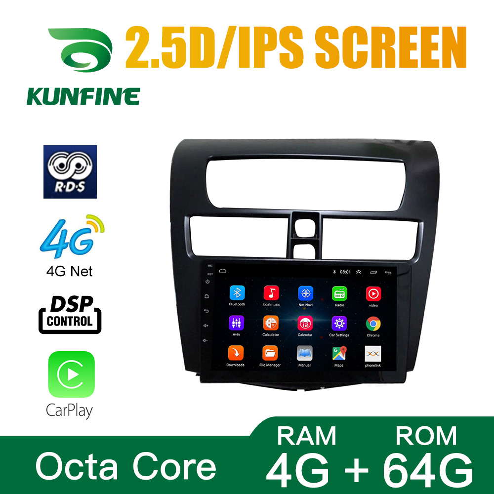 Octa Core Android 8.1 Car DVD <font><b>GPS</b></font> <font><b>Navigation</b></font> Player Deckless Car Stereo For <font><b>MAZDA</b></font> BT-50 2015 Before Radio Headunit Device image