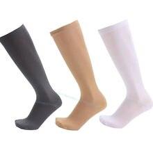 Мужские и женские мужские спортивные носки компрессионные чулки