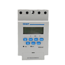 CHINT Power Supply Timer KG316T Street Lamp Microcomputer Time Controller Time Control Switch Timing Switch 220v цена и фото