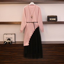 Plus size L -4XL Couture Autumn Wear Long Knitted Dress Sweater & Pleated Skirt Fashion Twinset Knitwear Top Outfits 2 Pcs Set