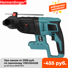 18V rechargeable brushless cordless rotary hammer drill electric Hammer impact drill without battery&case