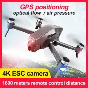 4DRC M1 Brushless Motor GPS 5G