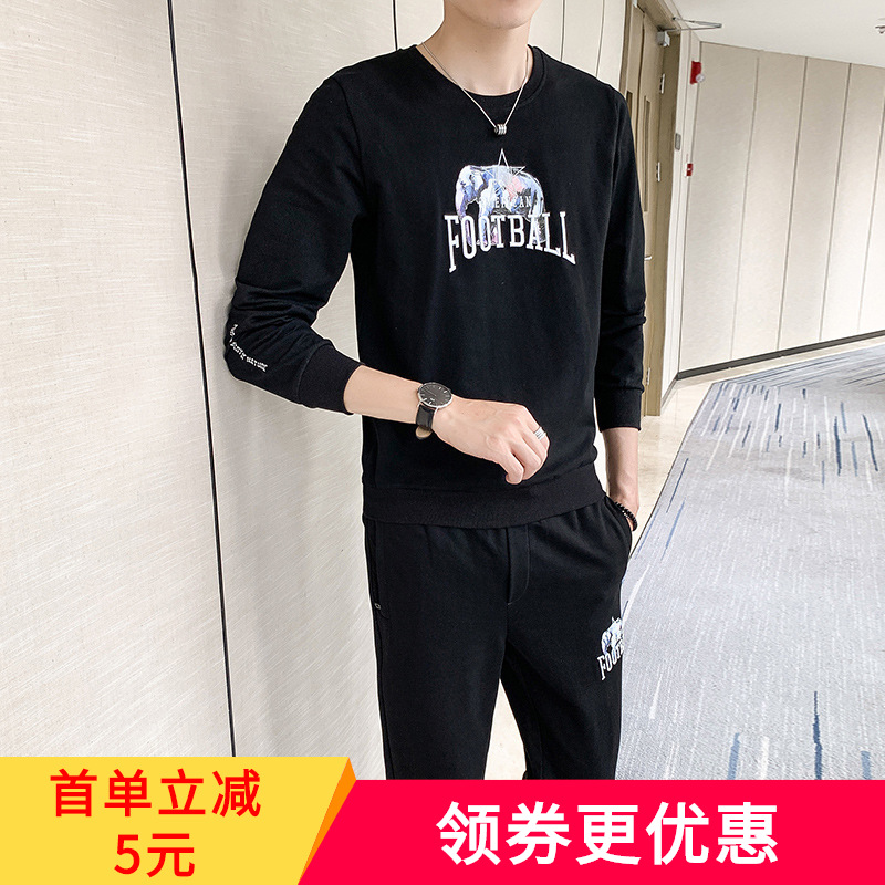 2020 New Style Autumn Clothing Men's Long Sleeve Round-neck Pullover Men's Fashion Sports Leisure Suit Men Loose-Fit Two-Piece S
