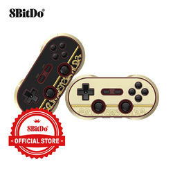 8BitDo Year of the Monkey Bluetooth Gamepad Limited Edition Version 2PCS