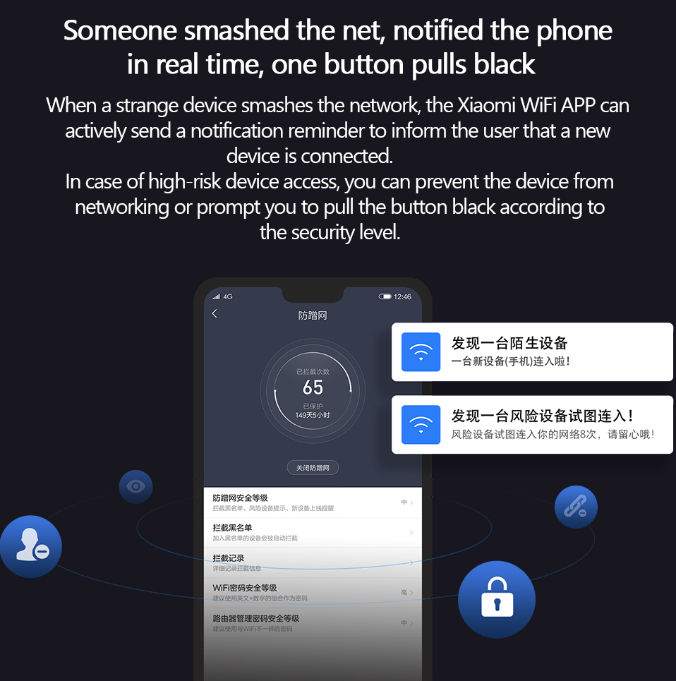 Original Xiaomi Mi Router Mesh WiFi 2.4G 5GHz High Speed 4 core CPU 256MB AC1300+1000M LAN+1300M Signal Amplifier WiFi Router (15)