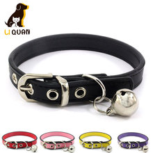 New Durable Fashion Dog Collar PU Leather Pet Bells Collars for Small Medium Large Dogs Cat 3 Size Soft and Comfortable