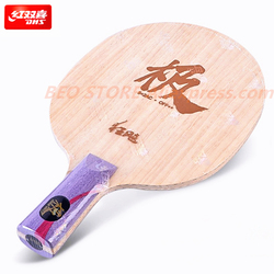 DHS Hurrikan G Tischtennis klinge 2 Seiten Verschiedene Material (KOTO + LIMBA) 5 + 2AC Schleife schnell angriff Ping Pong Bat schläger
