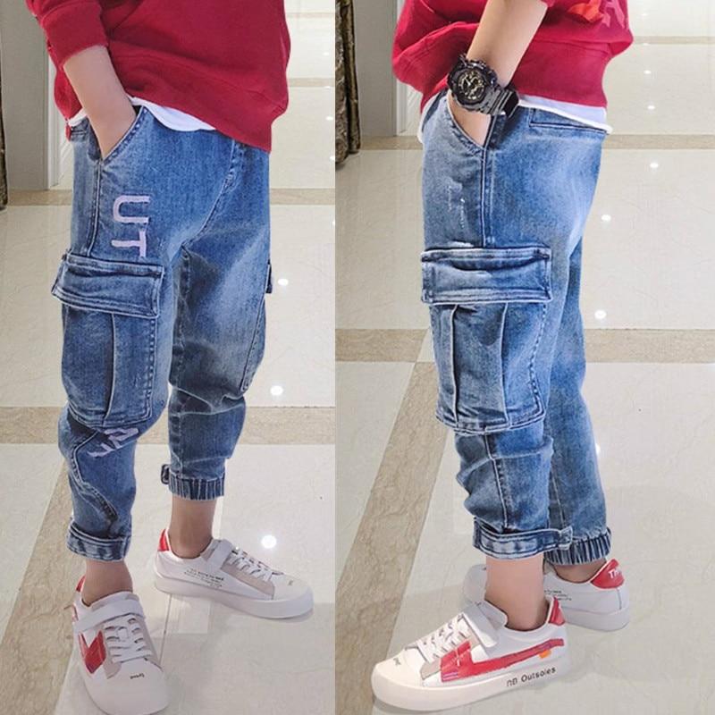 Boys 3-12Yrs Denim Pants