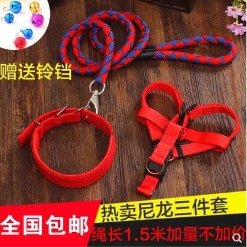 Dog Chain Dog Hand Holding Rope Teddy Small Medium Large Dog Dog Collar Golden Retriever Dog Rope Pet Supplies