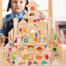 """103 шт./компл. малыш сборка """"сделай сам"""" блоков животных номер блоков деревянных замок здания, обучающие игрушки для детей, координацию движений за руку"""