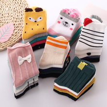 One Pair Lovely Cute Childrens Socks Animals Infant New Cartoon Autumn And Winter Soft Cotton Tube Baby Girl Boy 1 To 12Y