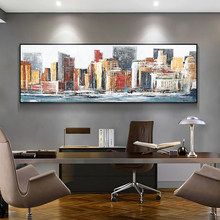 Abstract Art Painting The View Of The City Posters And Prints Wall Art Canvas Pictures for Living Room Home Decoration