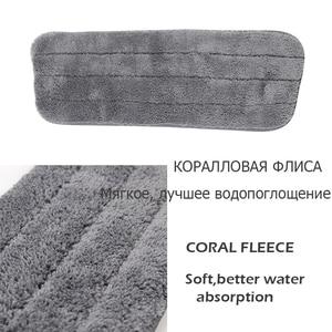 39*13 см Швабра микрофибра коврик Швабра тряпка для распыления Швабра для очистки пыли многоразовая микрофибра коврик