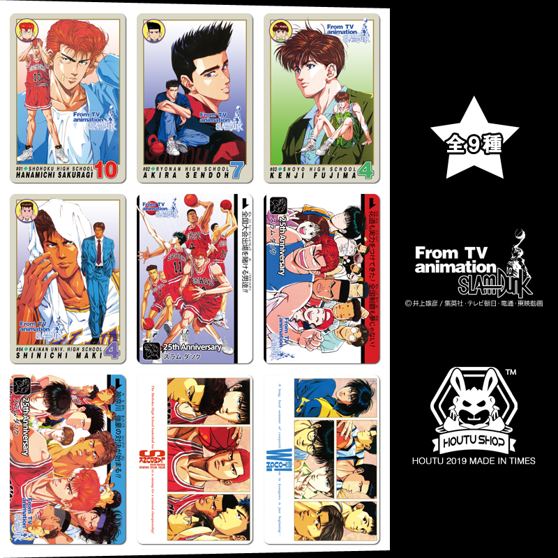 9pcs/set Slamdunk Hanamichi Sakuragi Goku Jiren Rukawa Kaede Action Smile Figures Commemorative Edition Collection Cards