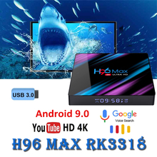 Top Box H96 max 3318 Android 9.0 TV 4GB 32GB 64GB Bluetooth 4.0 H.265 2.4G/5G Wifi smart tv set top box brasil