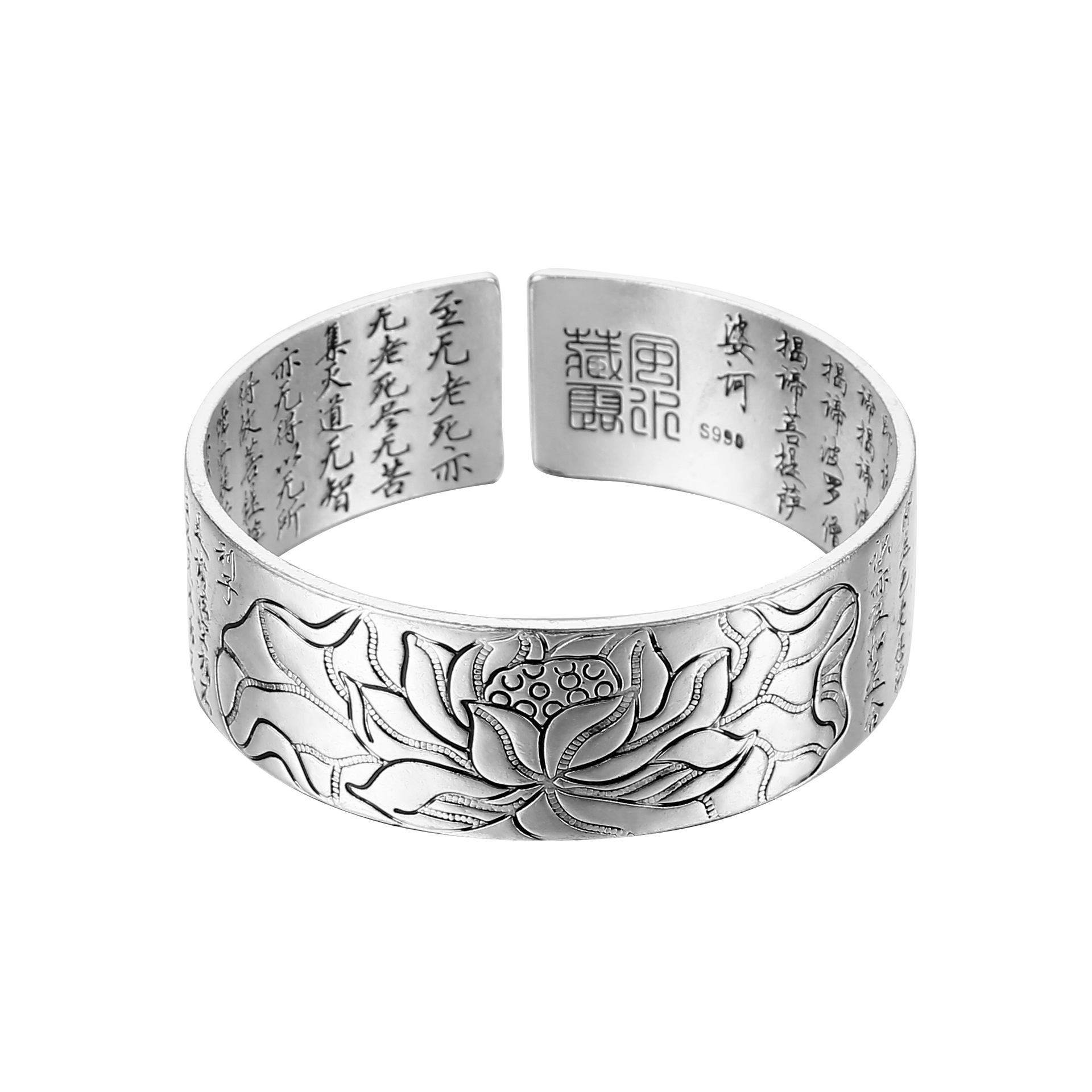 Lotus Sutra 925 Sterling Silver Cuff Bracelets Bangles Tibetan Buddhist Scriptures Language Female Hand Jewelry
