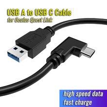Usb c кабель для oculus quest link высокоскоростной передачи