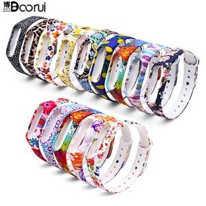 Image 5 - BOORUI Miband 2 Accessories  mi band 2 strap colored Special Silicone Strap belt for Xiaomi Mi Band 2 Smart Bracelets Smartband