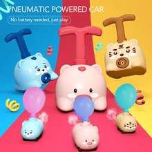 Малыш ребенок игрушка автомобиль набор аэродинамика воздушный шар выдувание инерция гонки аэродинамика принадлежности обучающие автомобили руководство насос