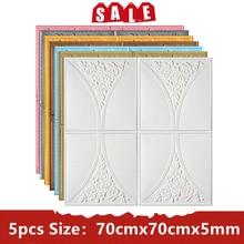 Selbst-Adhesive Panels 5PCS Moderne Wohnkultur 3D Wand aufkleber Dekorative Schaum Panel Wandmalereien Für Dekore Für zimmer