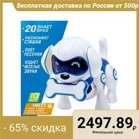 Interactive robot dog Chappi, Russian dubbing, color blue