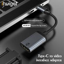 Кабель адаптер ihuigol с type c на vga/mini dp hdmi для macbook