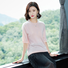 2019 new summer  Pure color sexy Women t-shirt personality fashion round collar women Thin cotton Pullover