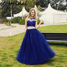 Ball-Gown Crystal-Dress Robe-De-Quinceanera Formal 15-Years Glitter Lace Two-Pieces Sheer-Applique