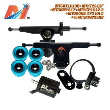 Maytech (9pcs) marbel electric skateboard 5065 sealed electric motor combo