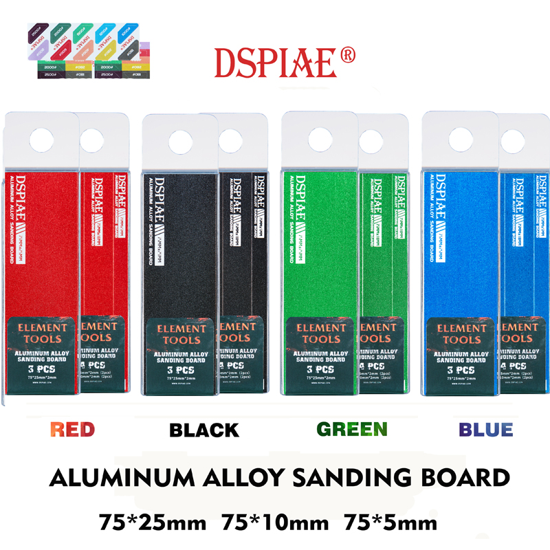 DSPIAE AS-25 Gundam Military Model Special Tool For Polishing and Polishing Aluminum Alloy Sanding Board Hobby Accessory