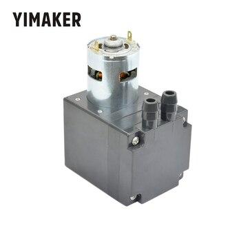 YIMAKER New DC12V Mini Vacuum Pump Negative Pressure Air Exhaust Suction Pump Diaphragm Pressure Pump Large Flows 30L