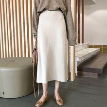 Весна осень элегантная женская длинная трикотажная юбка с высокой