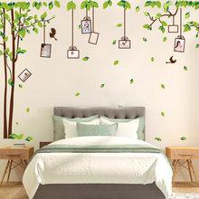 Наклейка на стену с листьями дерева из ПВХ наклейки растениями