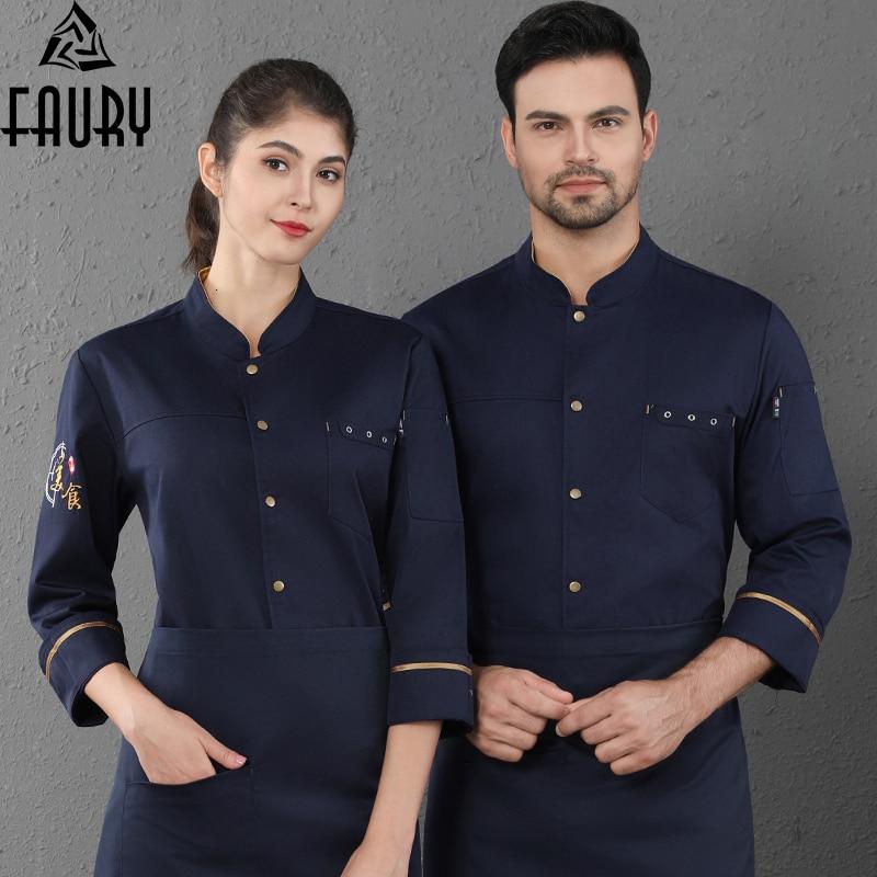 Long Sleeves Restaurant Uniform Stand Collar Chef Jacket Coat Kitchen Work Wear Catering Cook Baking Jacket Men Pocket Clothes