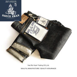 Saucezhan Jeans Selvedge Slim-Fit Raw Denim American White Brand MILLS Oak-Cone