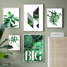 Green Forest Leaf Wall Art Print Canvas Painting Nordic Posters and Prints Plant Pictures For Living Room